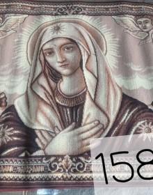 Ковер Икона Gold 159/12 - высокое качество по лучшей цене в Украине.