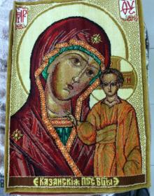 Ковер Икона 974 Божья Матерь - высокое качество по лучшей цене в Украине.