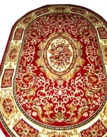 Синтетический ковер Amber 3584B KEMIK/BORDO - высокое качество по лучшей цене в Украине.