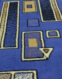 Синтетическая ковровая дорожка 131061 0.60х4.50  - высокое качество по лучшей цене в Украине.