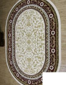 Шерстяная ковровая дорожка Premiera (Millenium) 222, 4, 60200 - высокое качество по лучшей цене в Украине.
