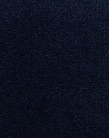 Коммерческий ковролин Eden 44930 - высокое качество по лучшей цене в Украине.