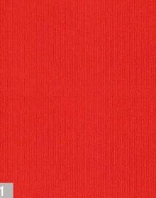 Выставочный ковролин 711.2 - высокое качество по лучшей цене в Украине.