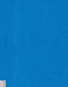 Выставочный ковролин 820.2 - высокое качество по лучшей цене в Украине.