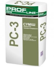 Ремонтная смесь Profline NEW PC-3, 10 кг - высокое качество по лучшей цене в Украине.