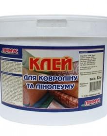 Клей Примус 13 кг - высокое качество по лучшей цене в Украине.