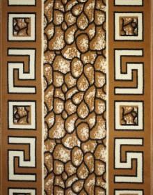 Синтетическая ковровая дорожка Capri 2369 D.Beige-D.Beige Рулон - высокое качество по лучшей цене в Украине.