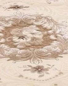 Акриловая ковровая дорожка Efes  7750 , 70 - высокое качество по лучшей цене в Украине.