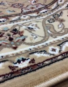 Высокоплотная ковровая дорожка Cardinal 25515/100 - высокое качество по лучшей цене в Украине.