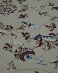 Высокоплотная ковровая дорожка 105088 1.20х3.05 - высокое качество по лучшей цене в Украине.