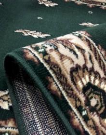 Кремлевская ковровая дорожка Gold Rada 049/32 Рулон - высокое качество по лучшей цене в Украине.