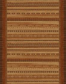 Синтетическая ковровая дорожка Melisa Beige Рулон - высокое качество по лучшей цене в Украине.