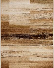 Синтетическая ковровая дорожка Spinel Beige Рулон - высокое качество по лучшей цене в Украине.