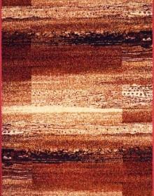 Синтетическая ковровая дорожка Spinel Cinnamon Рулон - высокое качество по лучшей цене в Украине.