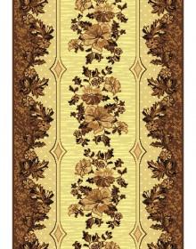 Синтетическая ковровая дорожка Gold Rada 025/12 Рулон - высокое качество по лучшей цене в Украине.