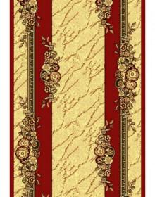 Синтетическая ковровая дорожка Gold Rada 029/22 Рулон - высокое качество по лучшей цене в Украине.