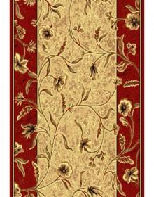 Синтетическая ковровая дорожка Silver 171-22 red Rulon - высокое качество по лучшей цене в Украине.