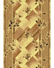 Синтетическая ковровая дорожка Silver  / Gold Rada 302-12 beige - высокое качество по лучшей цене в Украине.