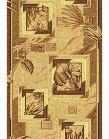 Синтетическая ковровая дорожка Gold Rada 309/12 Рулон - высокое качество по лучшей цене в Украине.