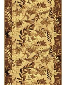 Синтетическая ковровая дорожка Gold Rada 310/12 Рулон - высокое качество по лучшей цене в Украине.