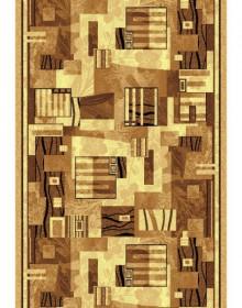 Синтетическая ковровая дорожка Gold Rada 312/12 Рулон - высокое качество по лучшей цене в Украине.