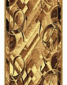Синтетическая ковровая дорожка Silver 336-12 beige Rulon - высокое качество по лучшей цене в Украине.
