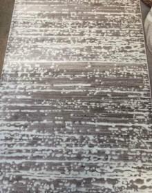 Синтетическая ковровая дорожка Super Rozalina 1359A dark vision-white - высокое качество по лучшей цене в Украине.