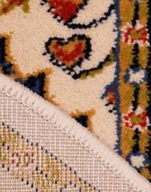 Синтетическая ковровая дорожка Standard Tamir Cream Рулон - высокое качество по лучшей цене в Украине.