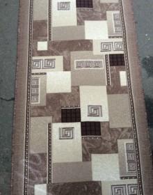Синтетическая ковровая дорожка Vitebsk Kubik 1286 beige - высокое качество по лучшей цене в Украине.