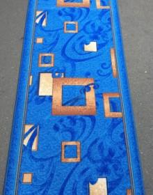 Синтетическая ковровая дорожка p1023/37 - высокое качество по лучшей цене в Украине.
