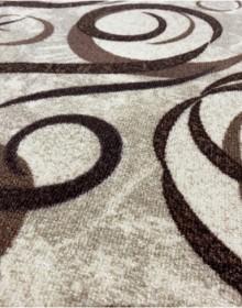 Синтетическая ковровая дорожка p1304/93 - высокое качество по лучшей цене в Украине.