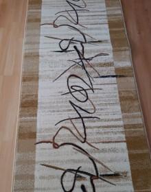 Шерстяная ковровая дорожка Premiera (Millenium) 255-50235 - высокое качество по лучшей цене в Украине.