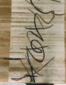 Шерстяная ковровая дорожка Premiera 255-50635 - высокое качество по лучшей цене в Украине.