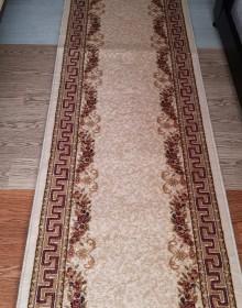 Шерстяная ковровая дорожка Premiera (Millenium) 942-50633 - высокое качество по лучшей цене в Украине.