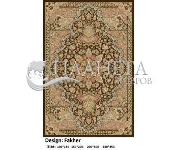 Иранский ковер Diba Carpet Fakher Dark Brown - высокое качество по лучшей цене в Украине