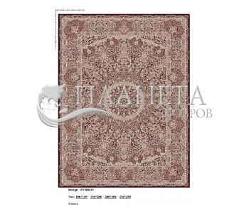 Иранский ковер Diba Carpet Ferdos Dark Brown - высокое качество по лучшей цене в Украине