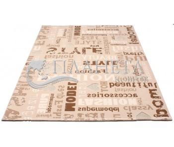 Акриловый ковер Boyut 0025 bej - высокое качество по лучшей цене в Украине