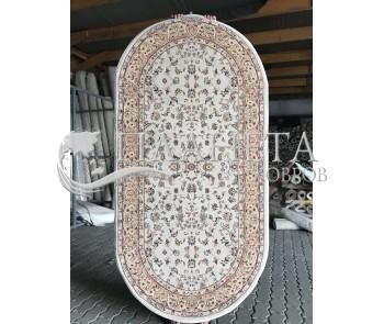 Высокоплотный ковер Buhara 3 024 , CREAM - высокое качество по лучшей цене в Украине