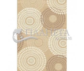 Высокоплотный ковер Cardinal 25511/100 - высокое качество по лучшей цене в Украине