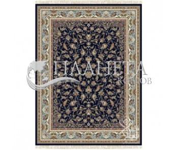 Персидский ковер Kashan P553-DBL Dark-Blue - высокое качество по лучшей цене в Украине