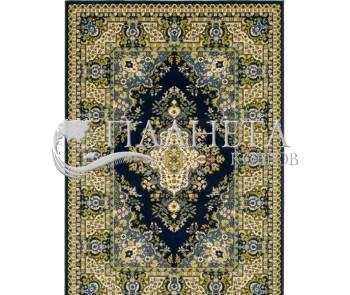 Синтетический ковер Standard Fatima Granat - высокое качество по лучшей цене в Украине
