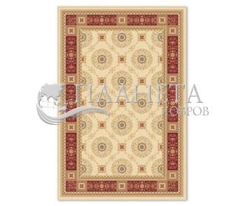 Шерстяной ковер Elegance 6285-50663 - высокое качество по лучшей цене в Украине