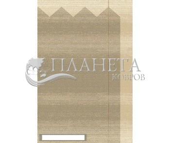 Шерстяной ковер Natural Sera Bez - высокое качество по лучшей цене в Украине