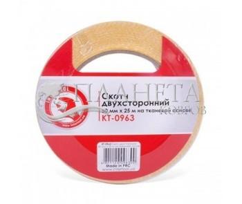 Скотч двухсторонний 50 мм x 25 м - высокое качество по лучшей цене в Украине