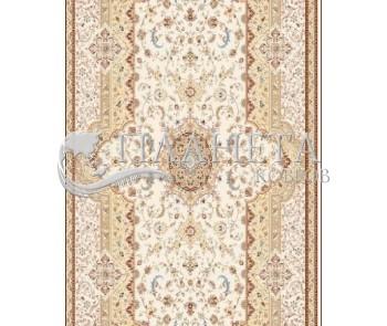 Акриловая ковровая дорожка Horosan 804 , CREAM - высокое качество по лучшей цене в Украине