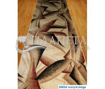 Синтетическая ковровая дорожка Super Elmas 2982A ivory-d.beige - высокое качество по лучшей цене в Украине
