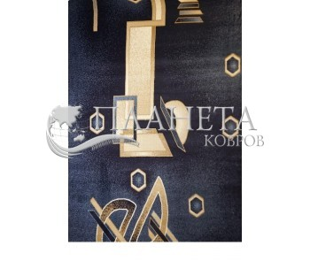Синтетическая ковровая дорожка Super Elmas 1267A blue-blue - высокое качество по лучшей цене в Украине