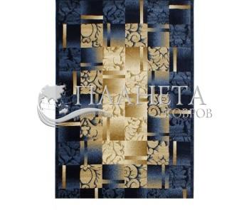 Синтетическая ковровая дорожка Super Elmas 5131C ivory-d.blue - высокое качество по лучшей цене в Украине