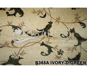 Синтетическая ковровая дорожка Super Elmas B365A ivory-d.green - высокое качество по лучшей цене в Украине