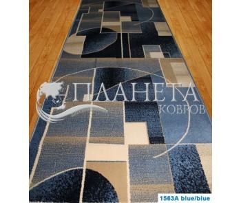 Синтетическая ковровая дорожка Super Elmas 1563A blue-blue - высокое качество по лучшей цене в Украине